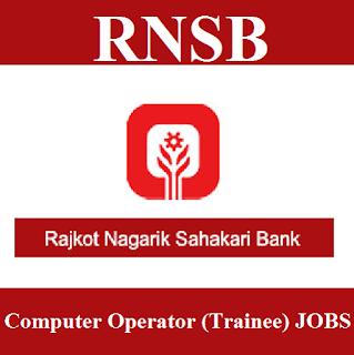 Rajkot Nagarik Sahakari Bank, RNSB, Gujarat, Graduation, Bank, Computer Operator, freejobalert, Sarkari Naukri, Latest Jobs, rnsb logo