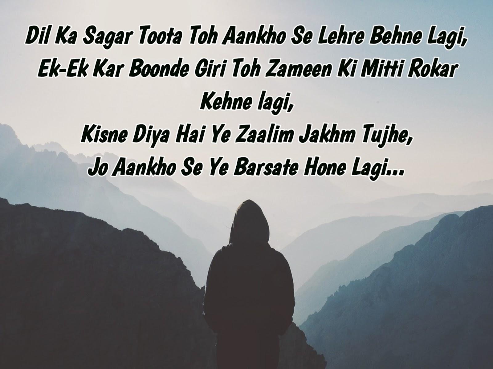 Sad love shayari fb