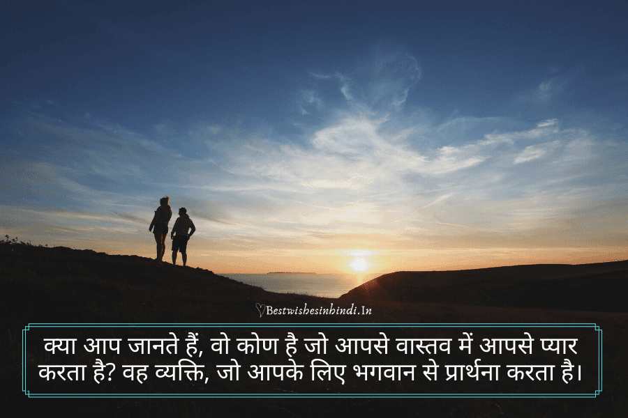 gud morning sms in hindi, good morning msg for lover in hindi, Sweet Good Morning SMS in Hindi