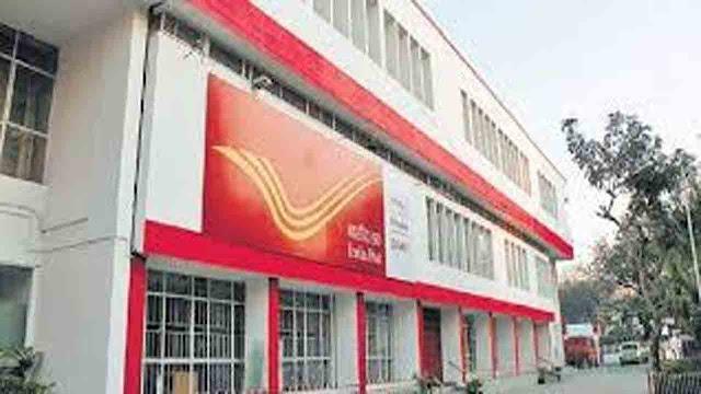 Karnataka Postal Circle Recruitment 2020, Apply for 44 Postman