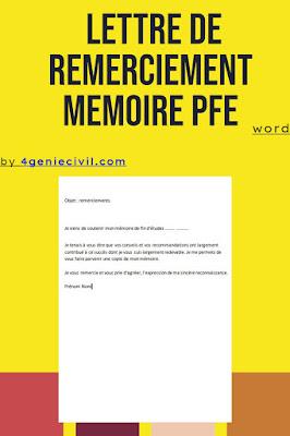 Exemple de lettre de remerciement