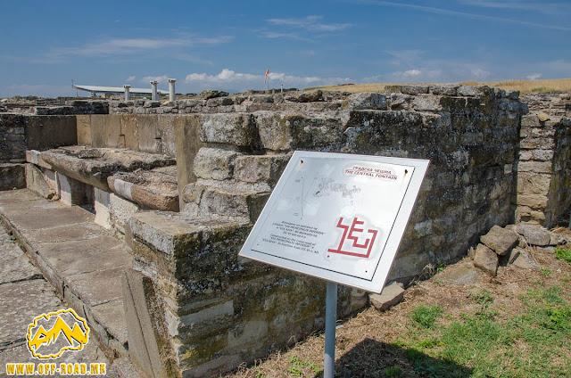 PUBLIC FOUNTAIN #Stobi Archaeological site #Macedonia