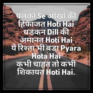 Love Status In Hindi For Girlfriend2020
