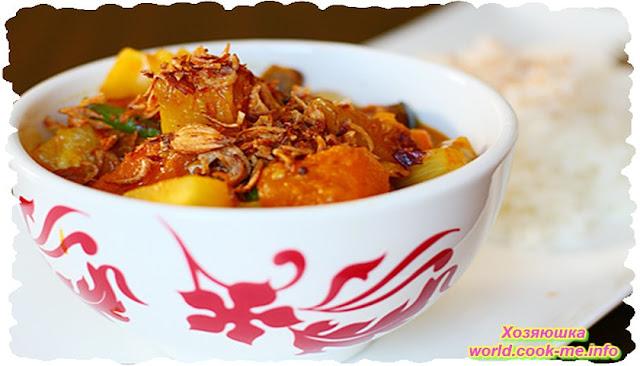 Рецепт Овощей-карри. Вегетарианское блюдо