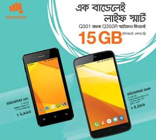 banglalink 15gb free, bl 150minute free talktime,Micromax mobile Q350R, Q301 phone offer, বাংলালিংকে ১৫জিবি ফ্রী ইন্টারনেট, ১৫০মিনিট টকটাইম বোনাস।