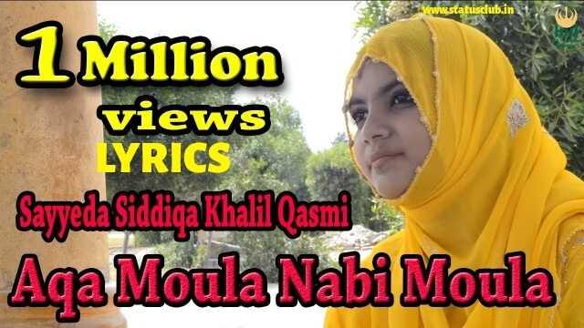 aaqa-maula-nabi-maulana-lyrics