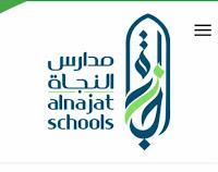 وظائف تعليمية للكويتيين والمقيمين