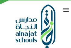 فتح باب التوظيف الإلكتروني للمعلمين والمعلمات لجميع التخصصات للكويتيين والمقيمين بدولة الكويت للعام الدراسي الدراسي 2018 / 2019