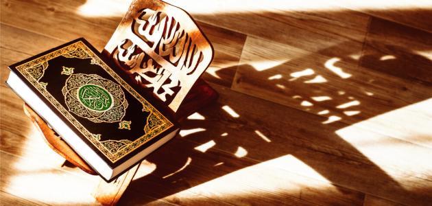 صحة الإنسان في القرآن و السنة