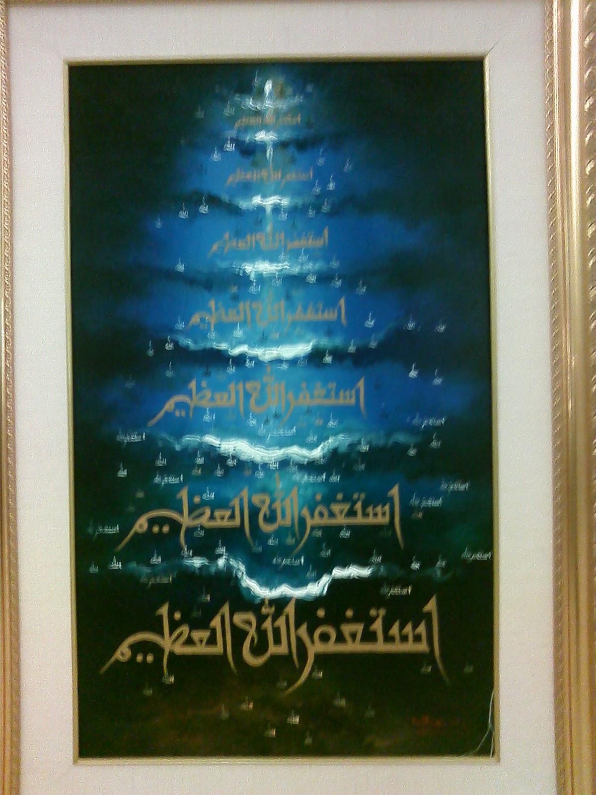 kaligrafi arab I Islam Kaligrafi I Lukisan kaligrafi I
