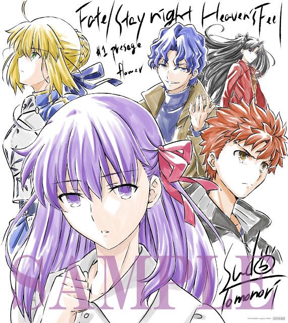 Fate/stay night Heaven's Feel 1st Anime Film Earns 1.35 billion Yen