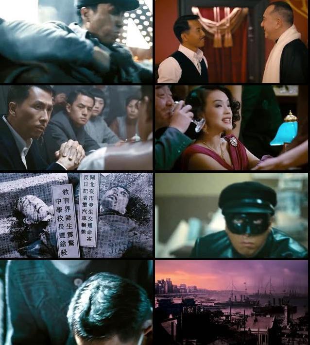 Legend Of The Fist 2010 Dual Audio Hindi 720p BluRay