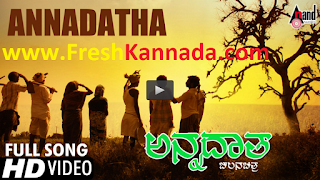 Annadatha Kannada Movie Videos
