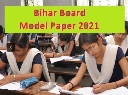 Bihar Board Model Paper 2021