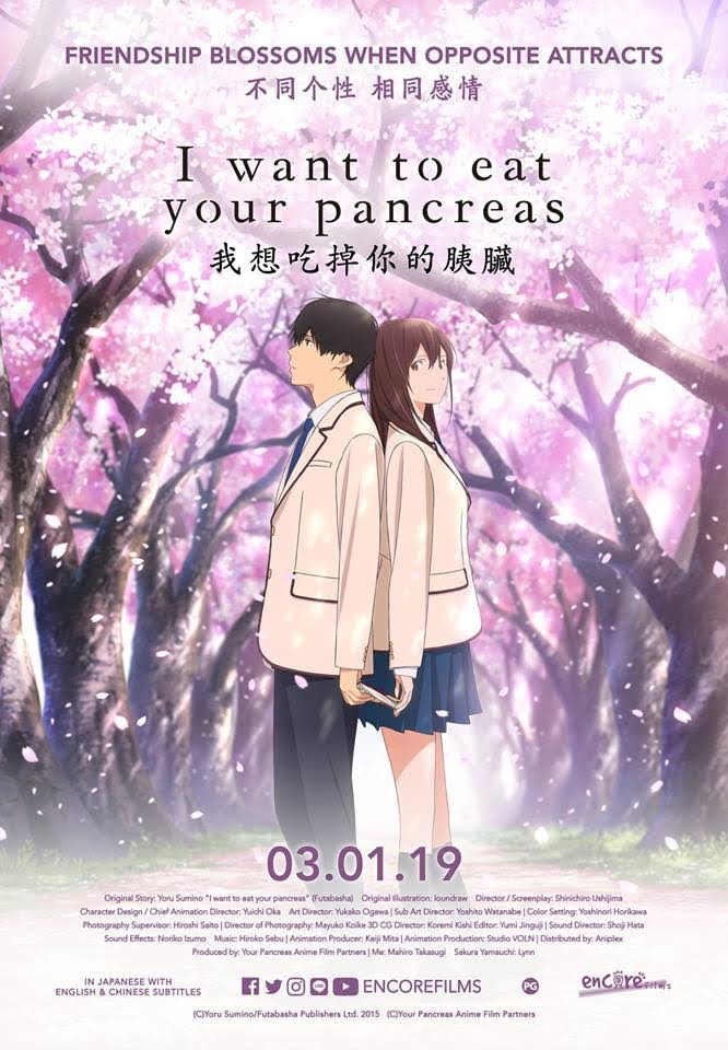 Diva's Movie Review: I Want To Eat Your Pancreas - Overly