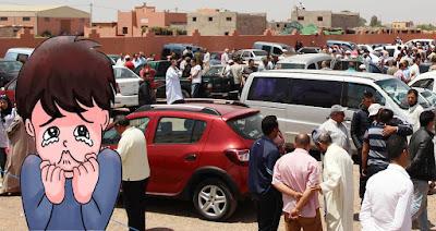 موقع افيتو لبيع السيارات