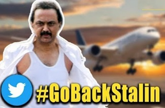 DMK Satlin is Trending National Wide GoBackStalin | BJP
