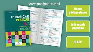 جذاذات Fiches du Français pratique pour la 6 ème année primaire