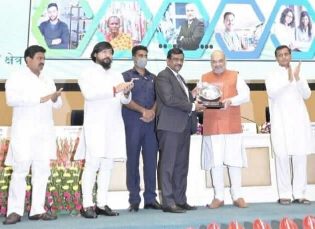 यूनियन बैंक ऑफ इंडिया 'राजभाषा कीर्ति पुरस्कार' से सम्मानित