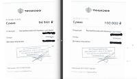 скрины тинькофф банка пруфы МММ-2021 Мавроди рулит