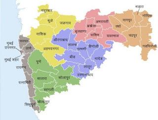 Location and expansion of Maharashtra महाराष्ट्रचा स्थान आणि विस्तार