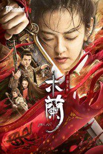 HOA MỘC LAN: Cân Quắc Anh Hào - MuLan (2020)