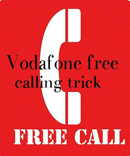 Trick to Get Vodafone to Vodafone 10 Minutes Call For Free, Vodafone to Vodafone free call kaise kare