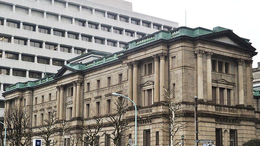 Банк Японии сохранил процентную ставку на уровне -0,1%
