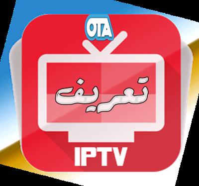 smart iptv IPTV VLC M3U iptv osn iptv m3u 2019 iptv m3u osn iptv ottplayer nova iptv iptv smarters pro اشتراك iptv افضل اشتراك iptv بدون تقطيع bestiptv premium iptv free m3u iptv iptv google play iptv m3u osn iptv file ملف قنوات iptv m3u 2019 ملف قنوات iptv m3u 2019 بتاريخ اليوم ملف iptv beIN SPORTS Netflix OSN