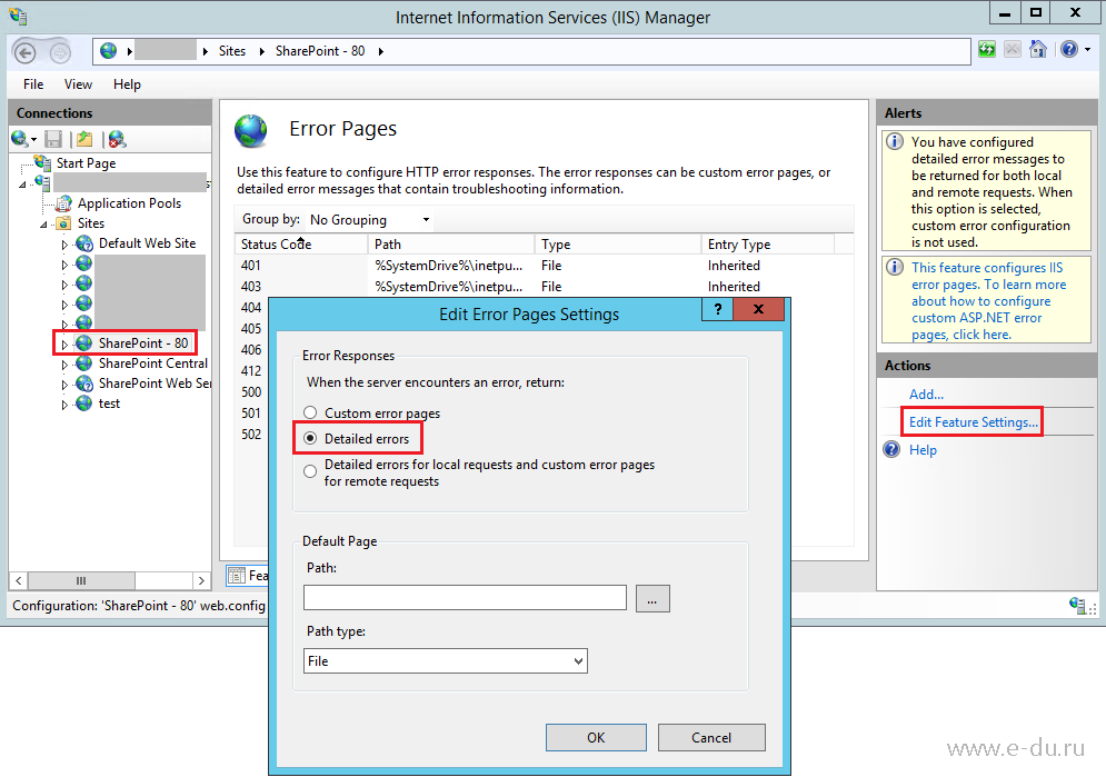 PROИТ: Runtime Error в SharePoint 2013 - как показать