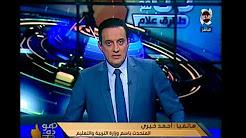 برنامج هو ده حلقة الجمعه 20-10-2017 مع طارق علام