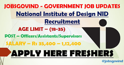 NID Recruitment 2021