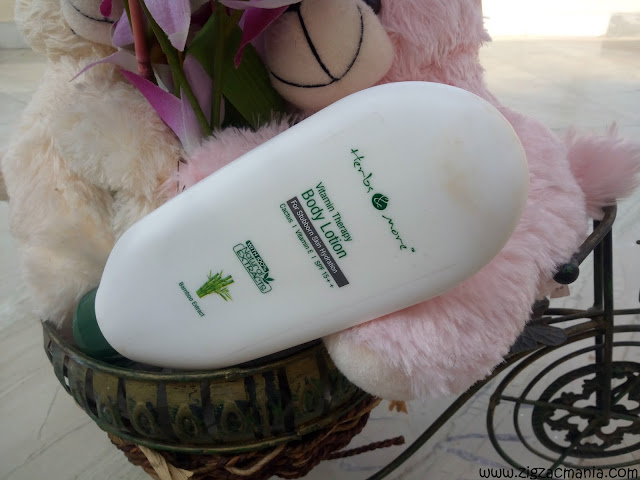 Herbs & More Vitamin Therapy Body Lotion: Packaging, price, online and color