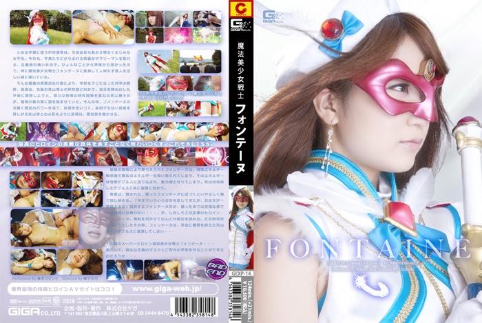 GEXP-14 Penyihir Gadis Cantik Petarung Fontaine