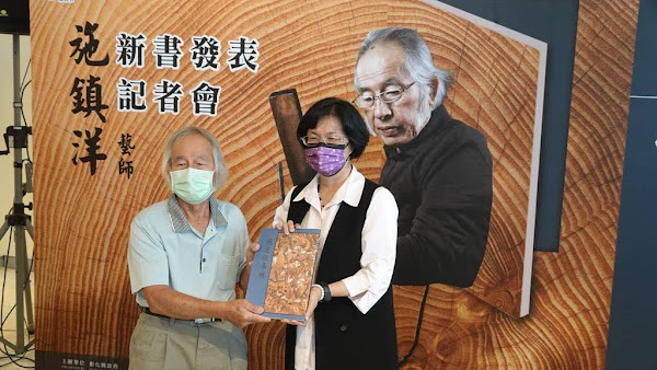 施鎮洋新書《鏤透迎春暖》透雕技法 推廣傳統木雕技藝