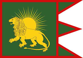 मुगल वंश का ध्वज