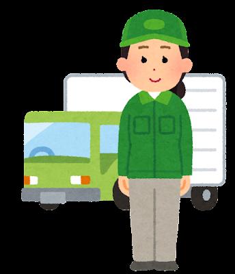 トラックのドライバーのイラスト(女性・荷物なし)