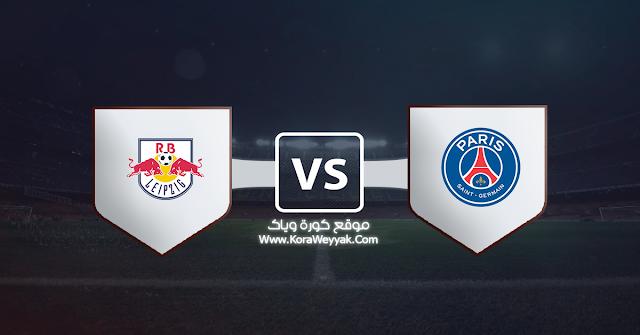 نتيجة مباراة باريس سان جيرمان ولايبزيغ اليوم الأربعاء 4 نوفمبر 2020 في دوري أبطال أوروبا