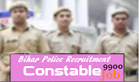 bihar police constable vacancy 2017 2018