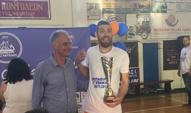 Συγχαρητήρια Γ. Γκιόλα στον Οίακα Ναυπλίου για την άνοδο στην Α2 Εθνική κατηγορία