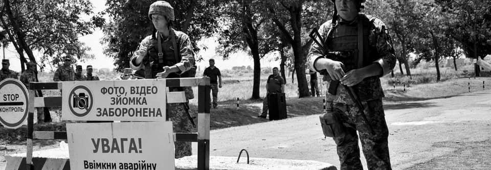 Стрілянина на блокпосту: Вбитий таксист вивіз контрактника замість штабу бригади на передову