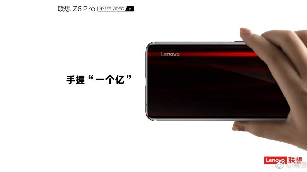 Lenovo Z6 Pro - The 5G flagship phone can take 100MP images