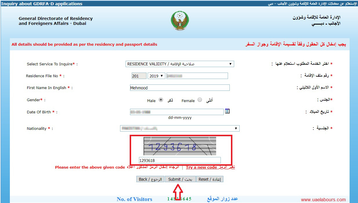 uae visa status checking