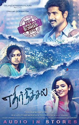 Ethir Neechal (Daud Lucky Daud) 2013 Dual Audio Hindi 720p UNCUT HDRip ESubs Download