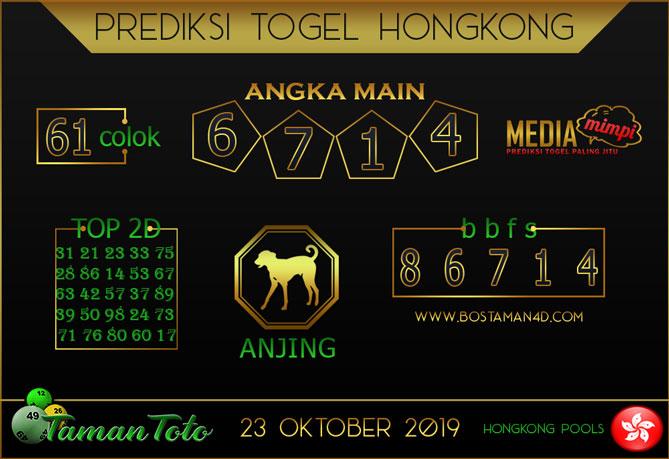 Prediksi Togel HONGKONG TAMAN TOTO 23 OKTOBER 2019