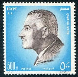 Egypt 1972 - Gamal Abdel Nasser