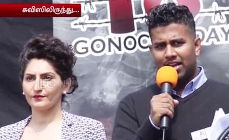 Mullivaikkal Memorial 2016 IBC Tamil Tv