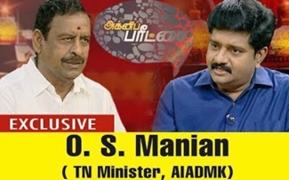 Agni Paritchai 17-02-2018 Interview With O.S. Manian
