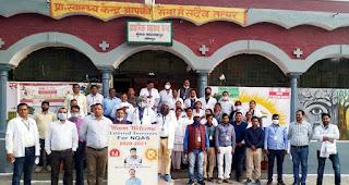 इन्क्वाश टीम ने मुंगराबादशाहपुर अस्पताल का किया निरीक्षण   #NayaSaberaNetwork