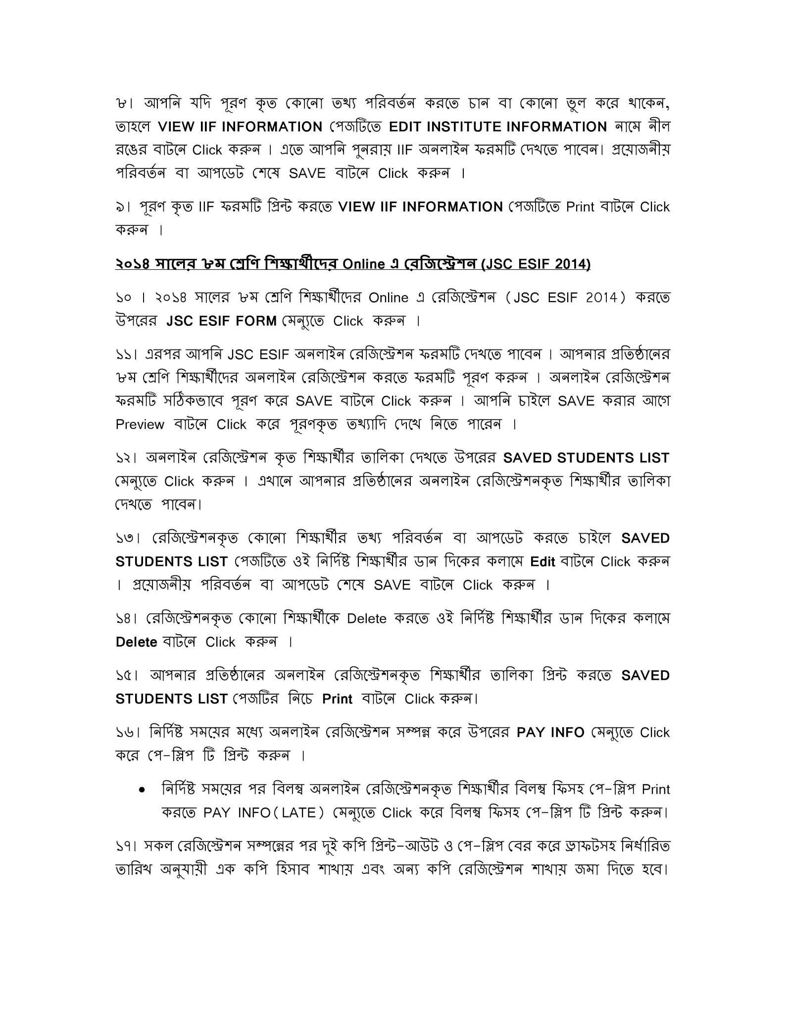 Electonic Form Fill-up - esif.teletalk.com.bd Manual